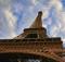Айфеловата кула - 2