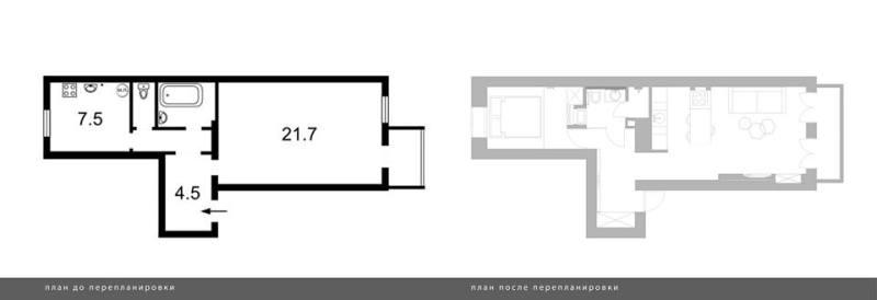 план_двустаен апартамент_пред и след