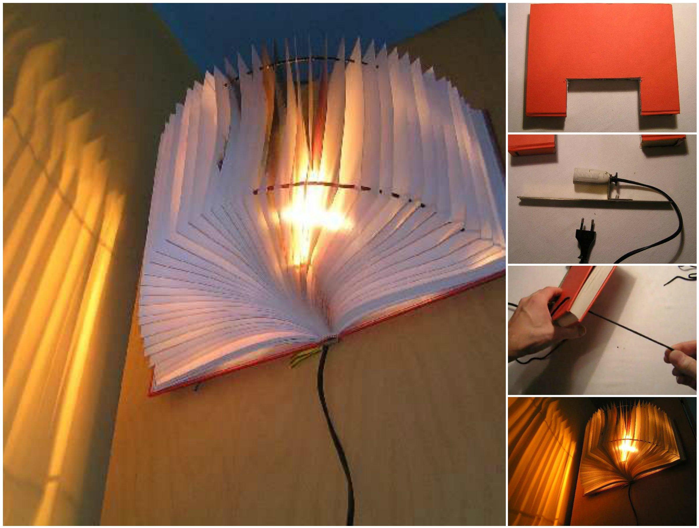 лампа от книга