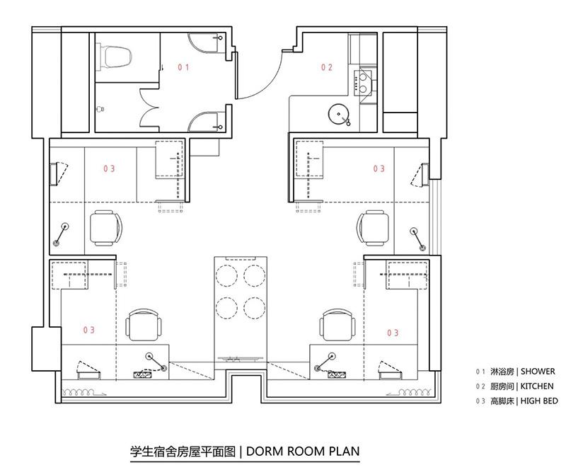 студентски апартамент - 7