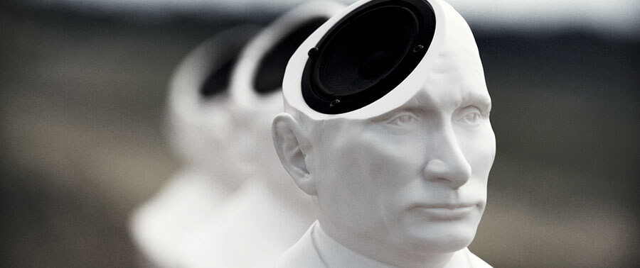 Владимир Путин спийкър - 12