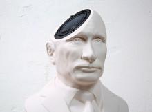 Владимир Путин спийкър - 14