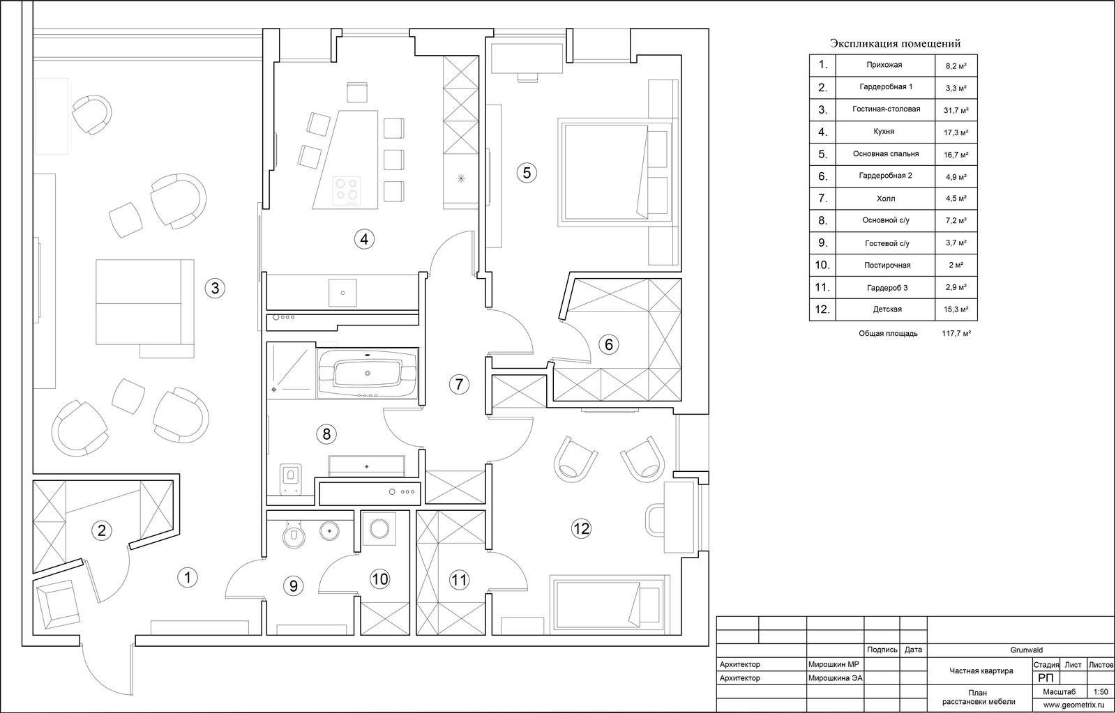 черно-бял интериор с цветни детайли_план