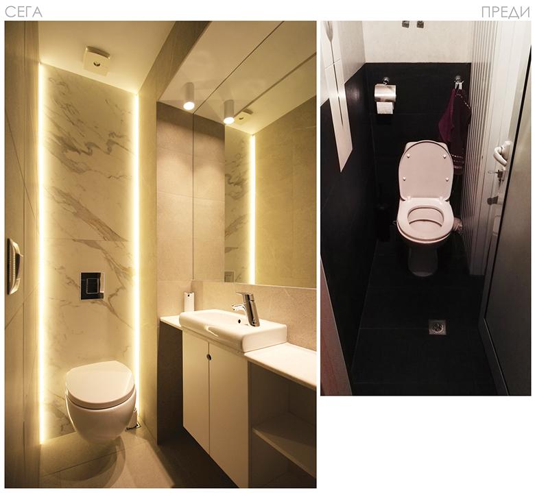 преди и след баня 1