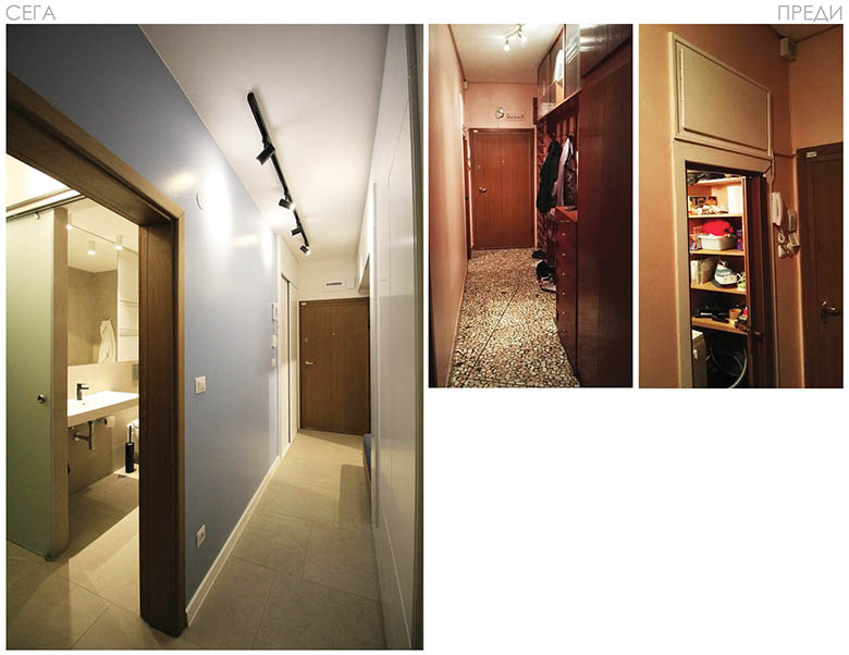 преди и след коридор 2