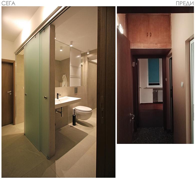 преди и след коридор 3