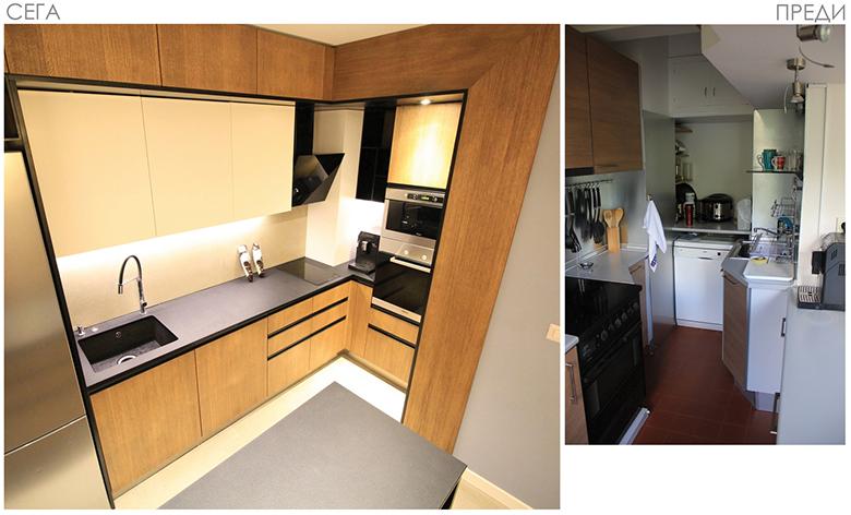преди и след кухня