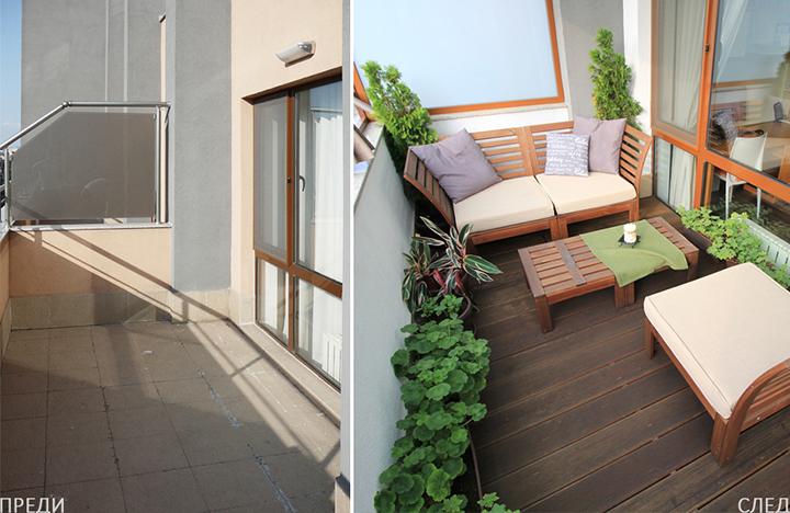 тераса преди и след