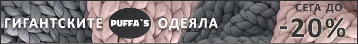 banner_puffa`s_2017_20Sale_728x90